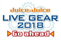JuiceJuice-LG2018Goahead-logo