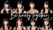 Making of Be lonely together MUSIC VIDEO vol