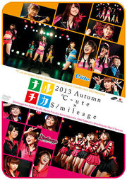 C-ute and Smileage Normal DVD Cover