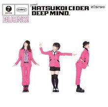 HatsukoiCider-dvd