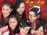 Kazoku e no Tegami