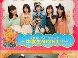 Kudo Haruka Birthday Event ~Chuugakusei NIGHT!!~ / Fukumura Mizuki & Iikubo Haruna Birthday Event ~Koukousei NIGHT!!~