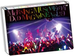MM14-DVDMag59-coverpreview