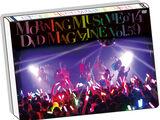 Morning Musume '14 DVD Magazine Vol.59