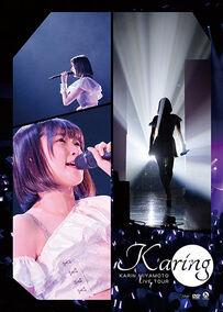 MiyamotoKarin-KaringTour-DVD