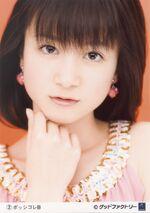 Okada Robin Shouko 795