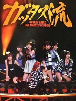 Ongaku Gatas Live Tour 2010 Haru ~Gatas Ryuu~