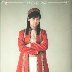Sato Masaki como Baceska