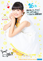 EguchiSaya-BD2019