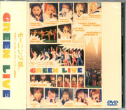 GreenLive-dvd2