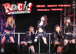 Hello Pro on Stage! 2007 'Rock Desu yo!'
