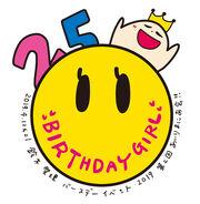 SuzukiAiri-BD2019-logo
