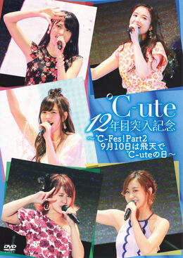 C-ute-12-Nenme-Totsunyuu-Kinen-C-Fes!-Part-2-DVD-front