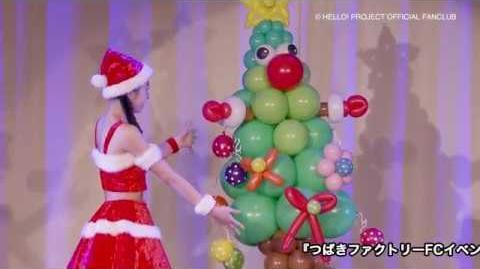 DVD『つばきファクトリーFCイベント ~キャメリア ファイ!vol.6 ミニミニ☆クリスマス会3~』