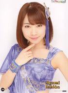 Ishida Ayumi-547920
