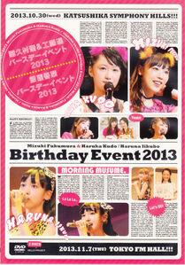 Kudo & fukumura birthday event iikubo haruna birthday event dvd