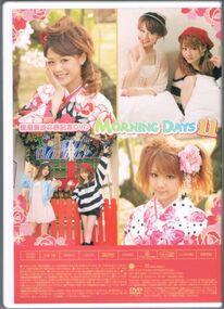 Morning Days 11- Back Cover