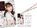 ANGERME Katsuta Rina Birthday DVD 2016