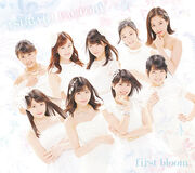 Firstbloom-lb