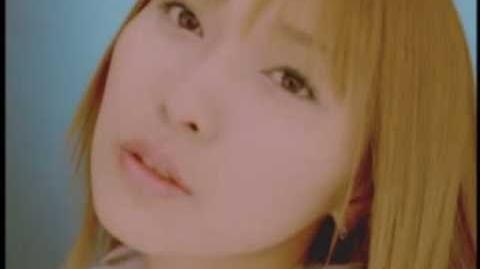 Heike Michiyo - Propose (MV)