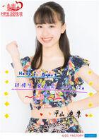 HirayamaYuki-HappyoukaiDec2019