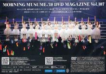 MM18-DVDMag107-backcover