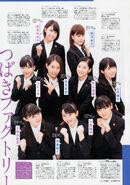 TsubakiFactory-BLT-Sept2017