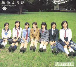 Dai2Seichouki-r