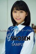 HashisakoRin2019magazine