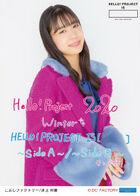 InoueRei-H!P2020Winter