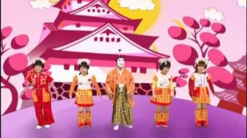 Minimoni - Ai~n Taisou (MV)