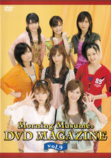 Morning Musume DVD Magazine Vol.9