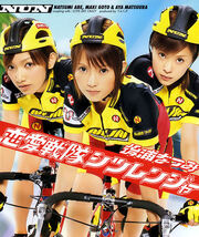 505px-NochiuraNatsumi-s01L