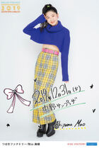 AkiyamaMao-COUNTDOWNPARTY2019