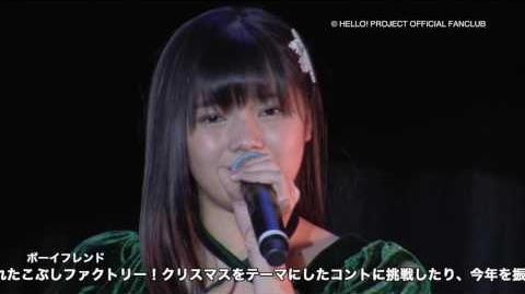 DVD『こぶしファクトリー FCイベント2016 ~Xmas Mode~』