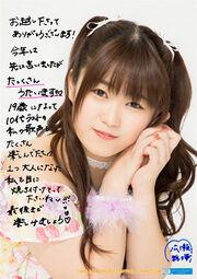 HiroseAyaka-BD2018