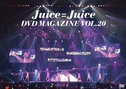 JuiceJuice-DVDMag20-cover
