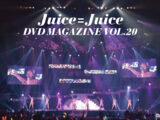 Juice=Juice DVD Magazine Vol.20