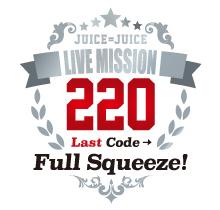 LastCode-FullSqueezeLogo