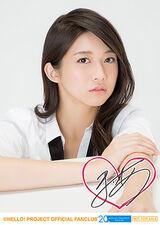 Morning Musume '19 Makino Maria Birthday Event
