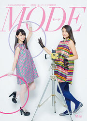 ModeDVDCover