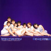 Morning Musume - Summer Night Town