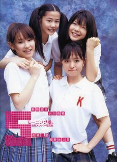433px-Morning Musume - 5