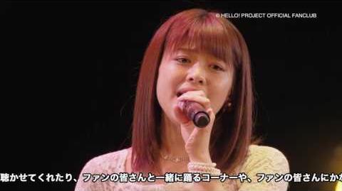 DVD『Juice=Juice金澤朋子バースデーイベント2016』