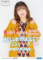 HiroseAyaka-H!P2020Winter