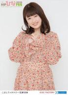 HiroseAyaka-HinaFes2019