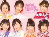 Juice=Juice Fanclub Tour ~Miracle×Juice×Bus3~ in Naeba