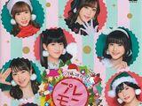 Morning Musume '18 FC Event ~Premoni Christmas Kai~