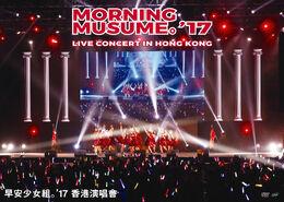 MM17-HongKong-DVDcover