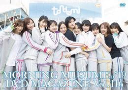 MM19-DVDMag116-cover